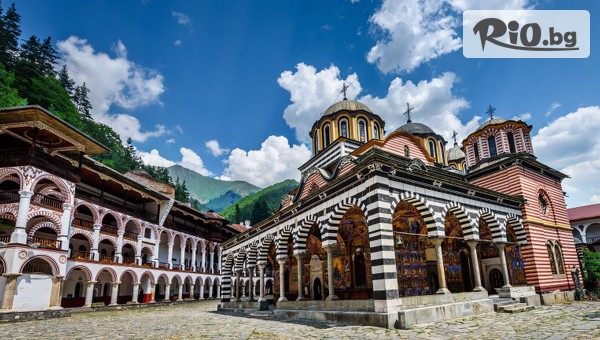 Рилски Манастир, Мелник, Рупите #1