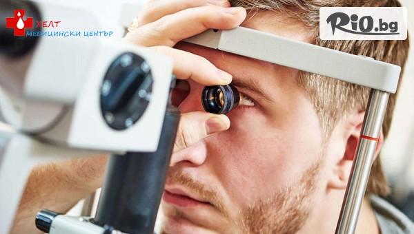 Обстоен офталмологичен преглед #1
