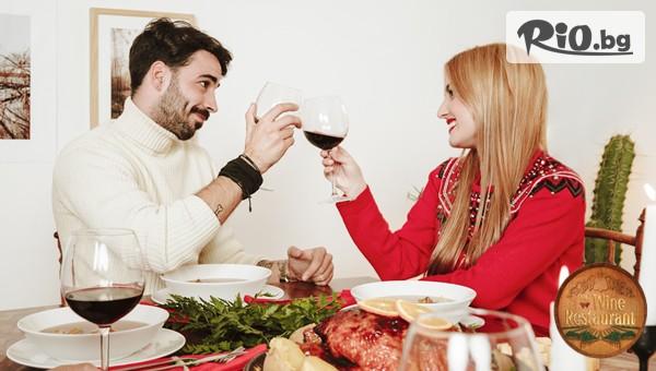 BG Wine Restaurant - thumb 1