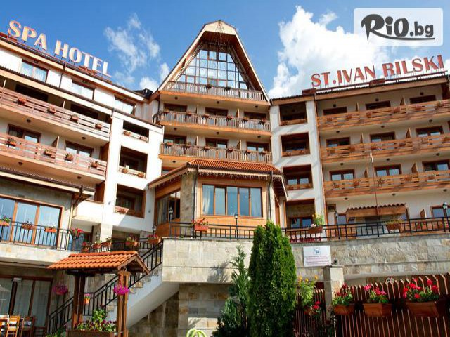 Хотел Свети Иван Рилски Галерия #1