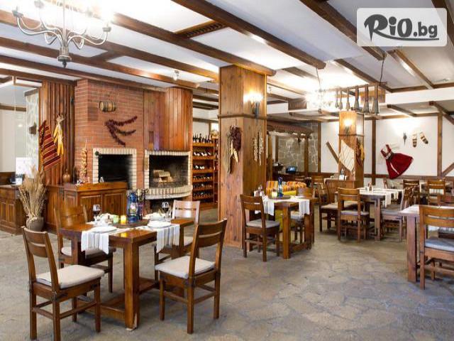 Хотел Свети Иван Рилски Галерия #8