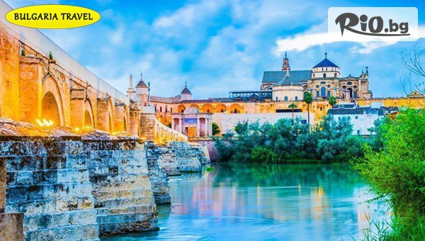 Мадрид, Толедо и Андалусия #1