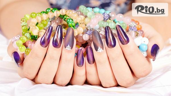 Салон за красота Beautique - thumb 1