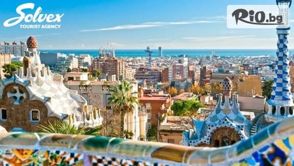 Барселона и Портокаловия бряг #1