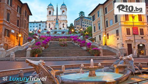 Самолетна екскурзия до Рим #1