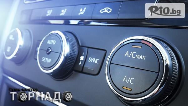Профилактика на автоклиматик #1