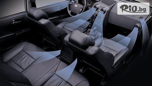 Профилактика на авто климатик #1