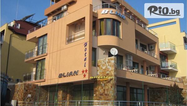 Хотел Блян - thumb 2
