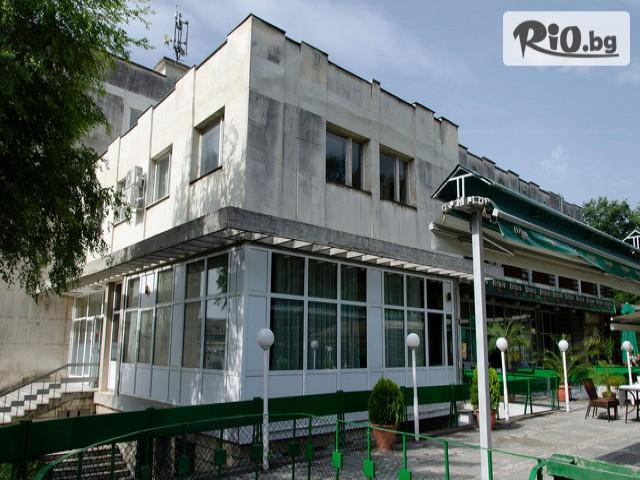 Парк Хотел Ивайло Галерия снимка №2