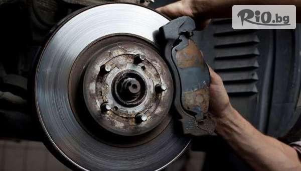 Смяна на накладки и дискове #1