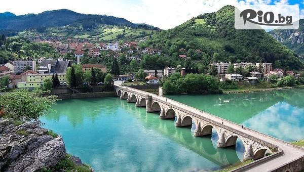 Хърватия, Черна Гора, Босна #1