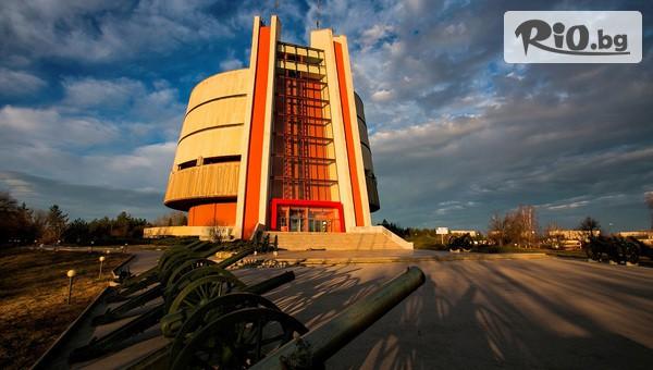Хотел Ростов 4*, Плевен #1