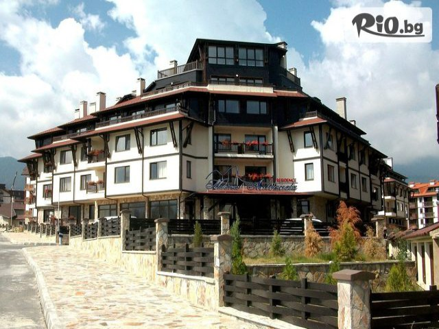Хотел Мария-Антоанета Резидънс Галерия снимка №1