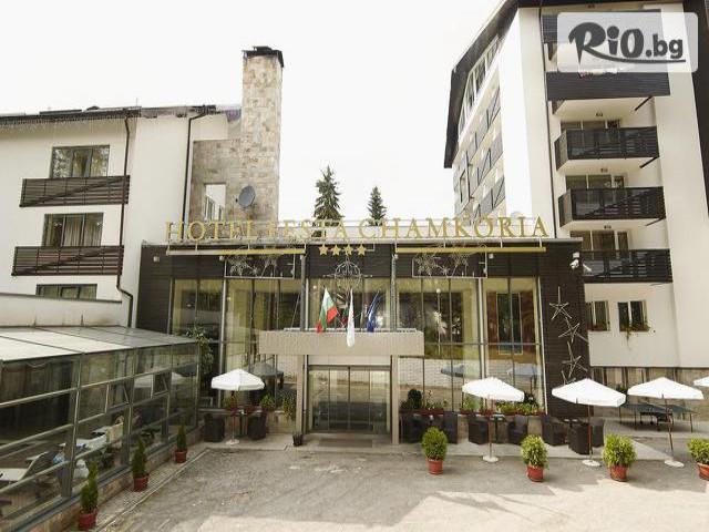Хотел Феста Чамкория  Галерия снимка №4