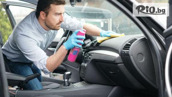 Машинно пране салона на автомобил #1