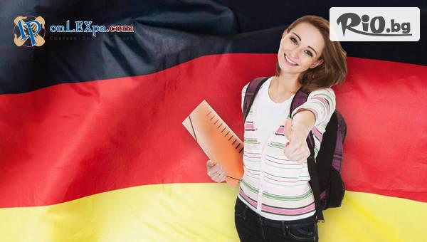 Онлайн курс по немски език #1