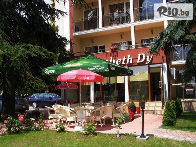 Хотел Елизабет Дю Галерия #7