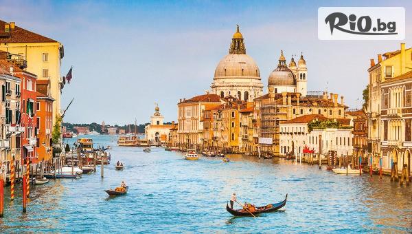 Круиз Венецианско колело #1