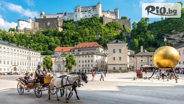 Екскурзия до Австрия и Германия #1