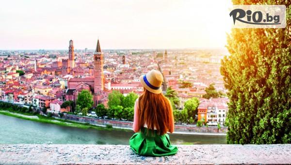 Екскурзия за Свети Валентин до Италия #1