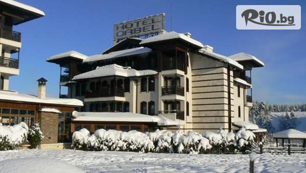 Хотел Орбел, Добринище #1