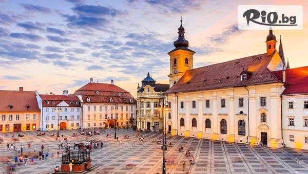 Екскурзия до Трансилвания #1