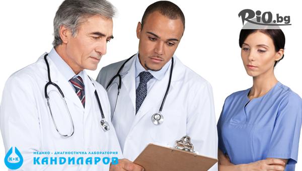 Изследване на щитовидната жлеза #1