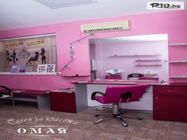 Салон за красота Омая Галерия #7
