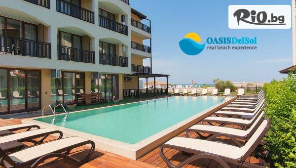 Хотел Оазис дел Сол, Лозенец #1