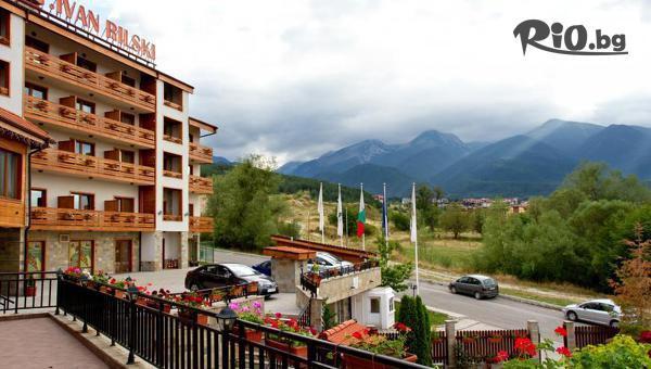 Хотел Свети Иван Рилски 4* #1