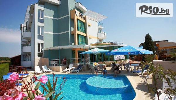 Хотел Сания, Обзор #1