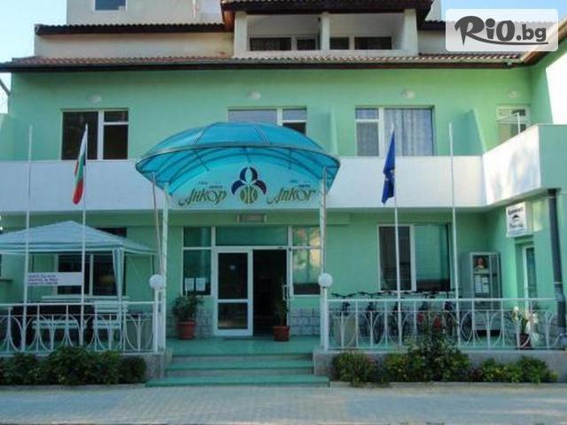 Хотел Анкор  Галерия #1