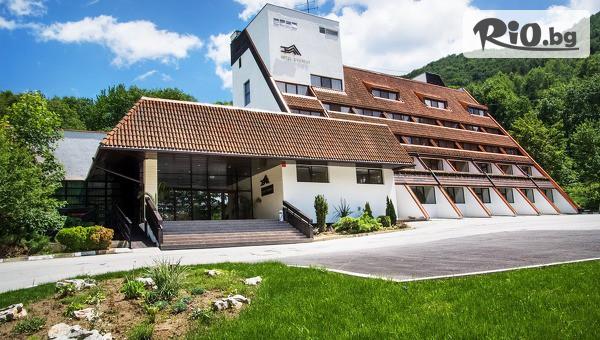 Хотел Еверест, Етрополе #1