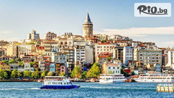 За Свети Валентин до Истанбул #1