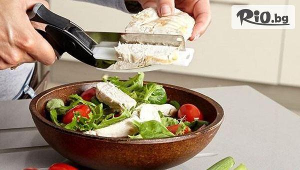 Ножица за рязане на месо и зеленчуци #1