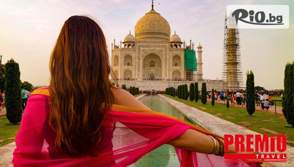 Park Regis Джайпур 4*, Индия #1