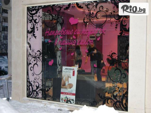 Салон Relax Beauty and SPA Галерия #1