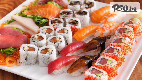 Оушън суши сет #1