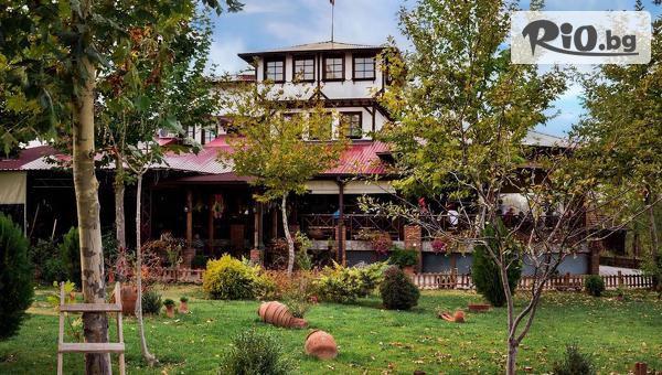 Двудневна екскурзия до Македония #1