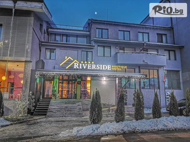 Хотел Ривърсайд Галерия снимка №2