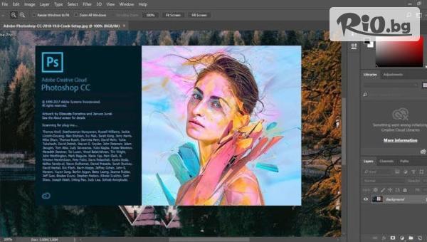 Курс по фотография + Photoshop #1