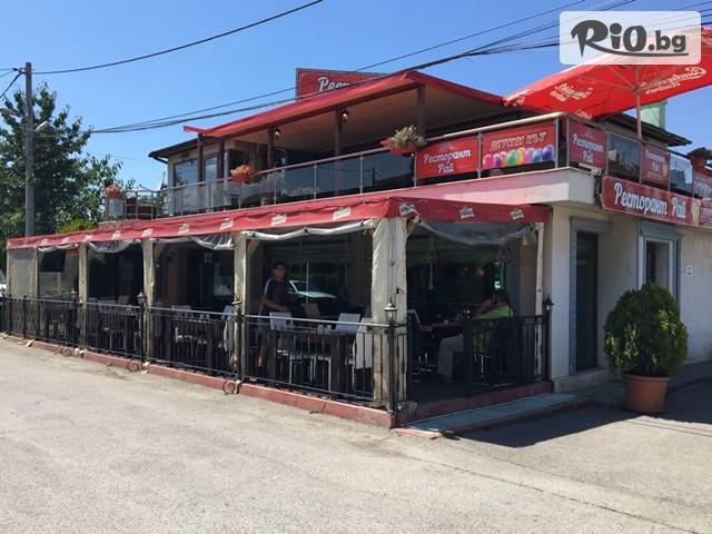 Ресторант Рай Галерия #1
