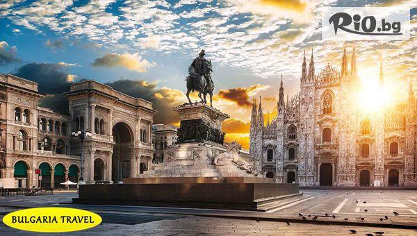 Загреб, Франция и Италия #1