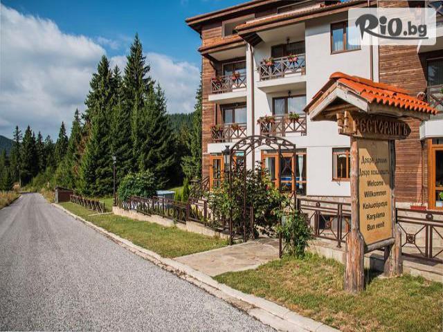 Mountain Lake Hotel  Галерия #4