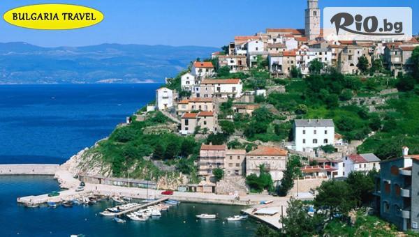 Непознатата Хърватия #1