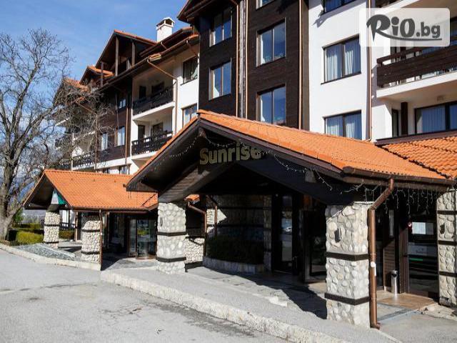Хотел Сънрайз Парк Галерия снимка №2