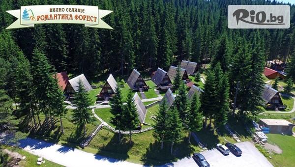 Вилно селище Романтика Форест #1