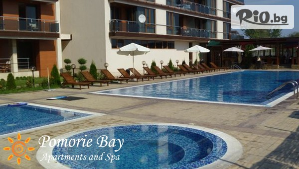Pomorie Bay Apartments and SPA #1