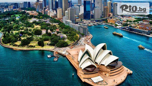 Круиз до Австралия, Тасмания #1