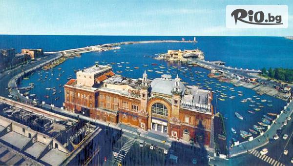 Италия и Янина #1